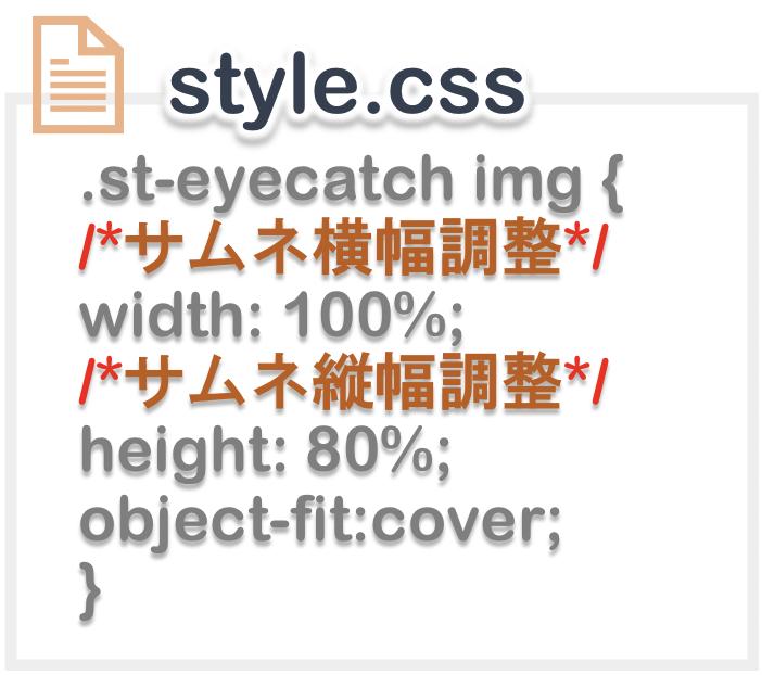cssコード一行一行コメントを付け加える。